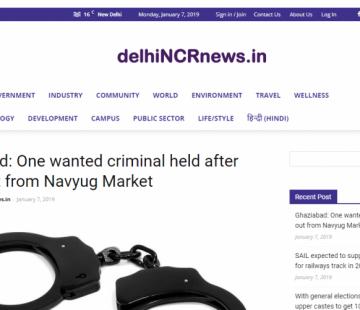 DelhiNcrNews